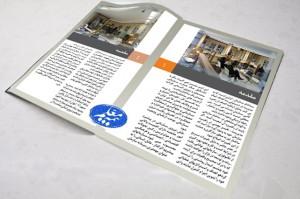 صفحه آرایی مجله ، صفحه آرایی بروشور ، صفحه آرایی کاتالوگ ، سفارش کار گرافیکی ، گرافیست حرفه ای