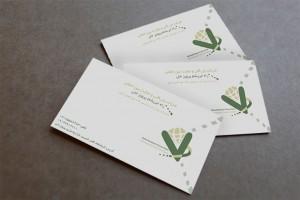 سفارش طراحی کارت ویزیت