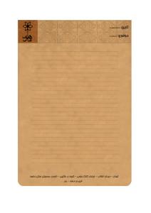 سفارش طراحی گرافیکی - گرافیست - سفارش طراحی