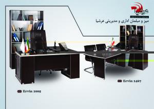 طراحی کاتالوگ ، سفارش طراحی گرافیکی - گرافیست - سفارش طراحی