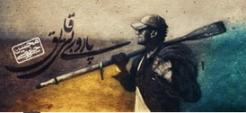 آلبوم جدید محسن چاوشی