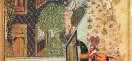 مکتب بغداد - تبریز ، مکبت جلایری ، نگارگری ، کنکور هنر