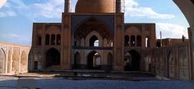 مسجد مدرسه آقا بزرگ ، معماری قاجار ، کنکور هنر