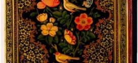 نقاشی زیر لاکی و پاپیه ماشه - کنکور هنر