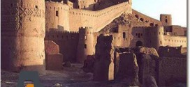 ارگ بم بزرگترین بنای خشتی جهان ، کنکور هنر