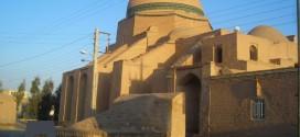 مسجد جامع اردستان ، کنکور هنر
