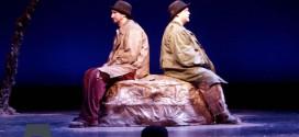 نمایشنامه های پوچی ، کنکور هنر