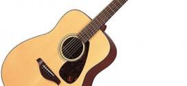 تاریخچه گیتار , کنکور هنر