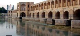 پل خواجو اصفهان - کنکور هنر