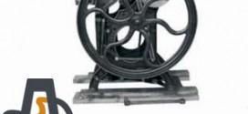 چاپ دستی و ماشینی - کنکور هنر