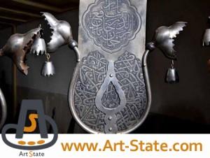 علامت سازی , کنکور هنر