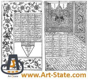 تاریخ چاپ سنگی , کنکور هنر